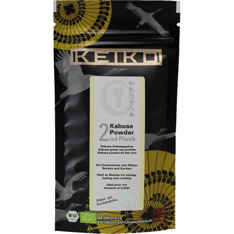 Kabusé N°2 en poudre : sachet /50g