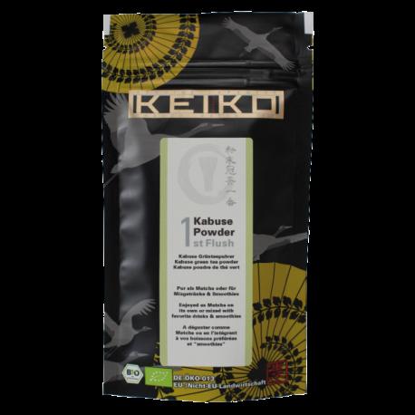 Kabusé N°1 en poudre : Boîte de 30g